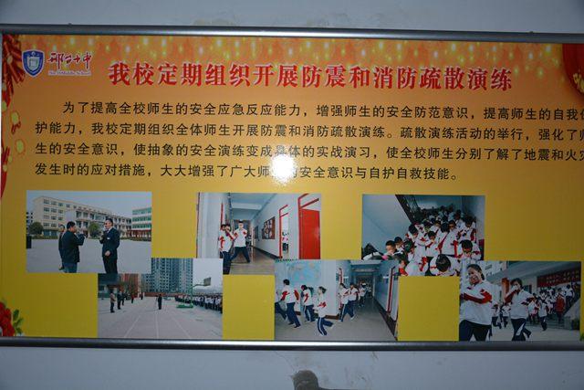 增强校园法制氛围 制作法制宣传展板