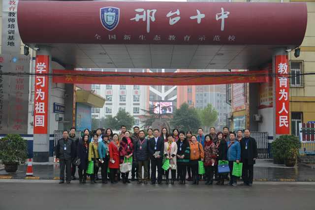 黑龙江省塔河县教育系统校长到我校参观学习